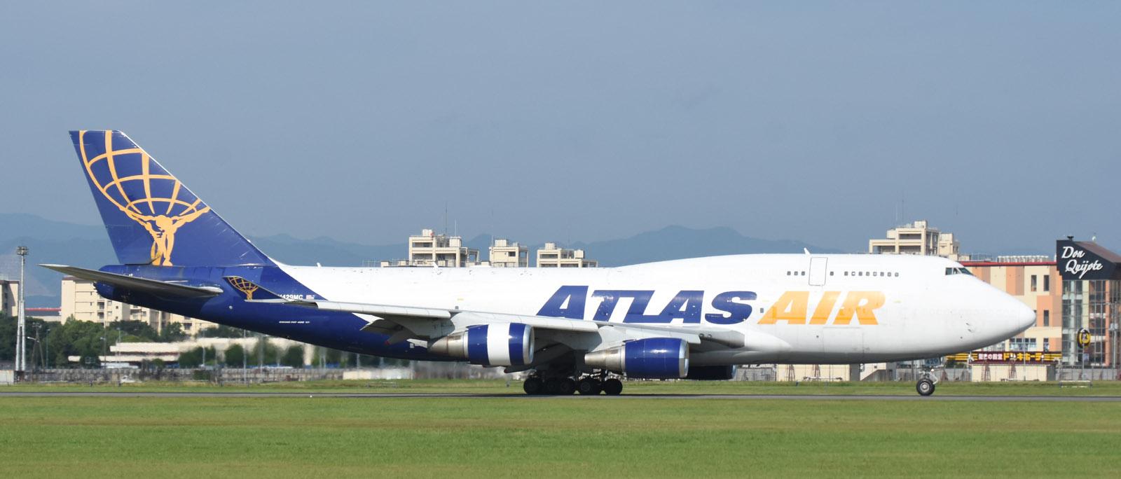 Atlas180622g421