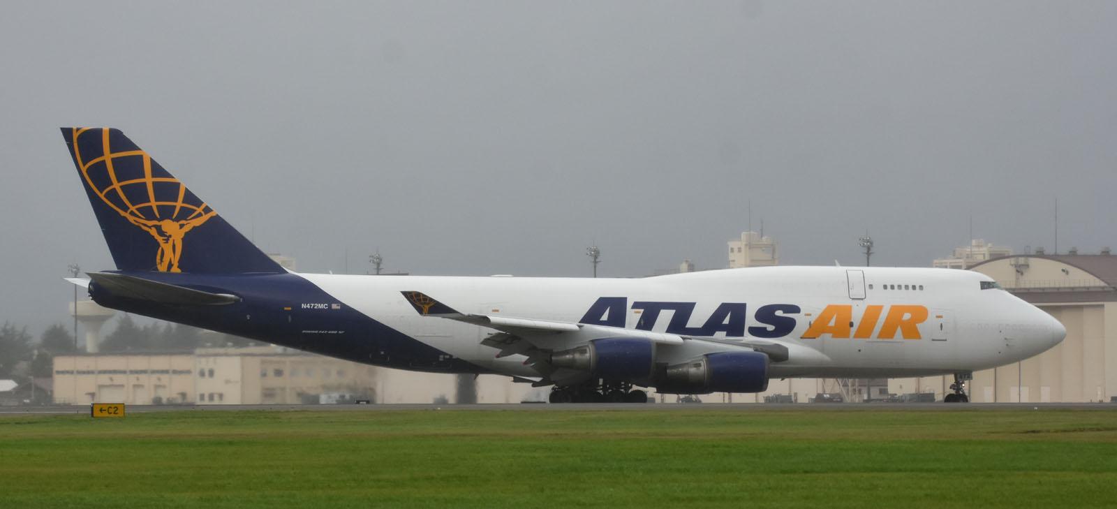 Atlas180808g357