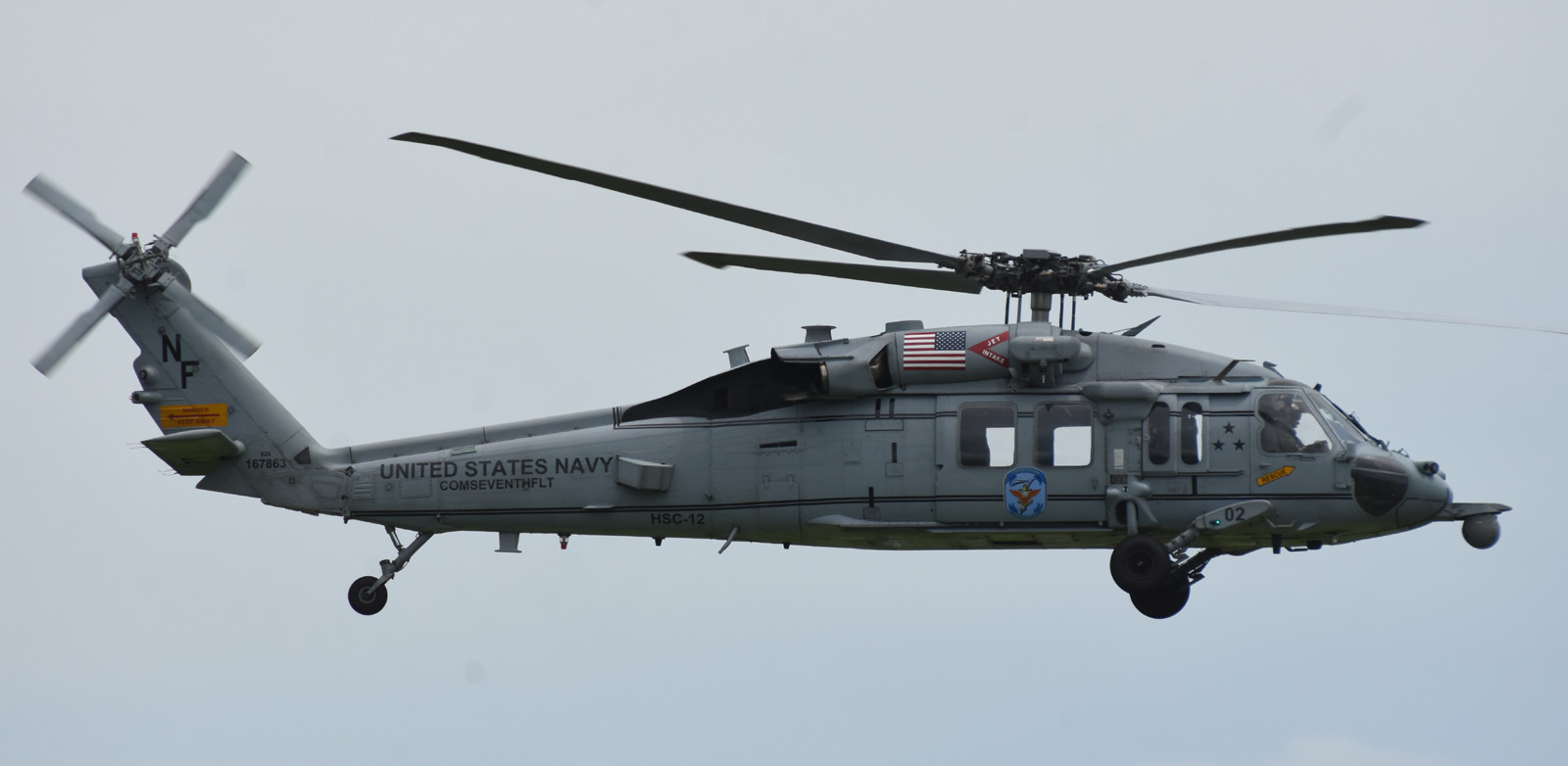 Mh60s180816g946