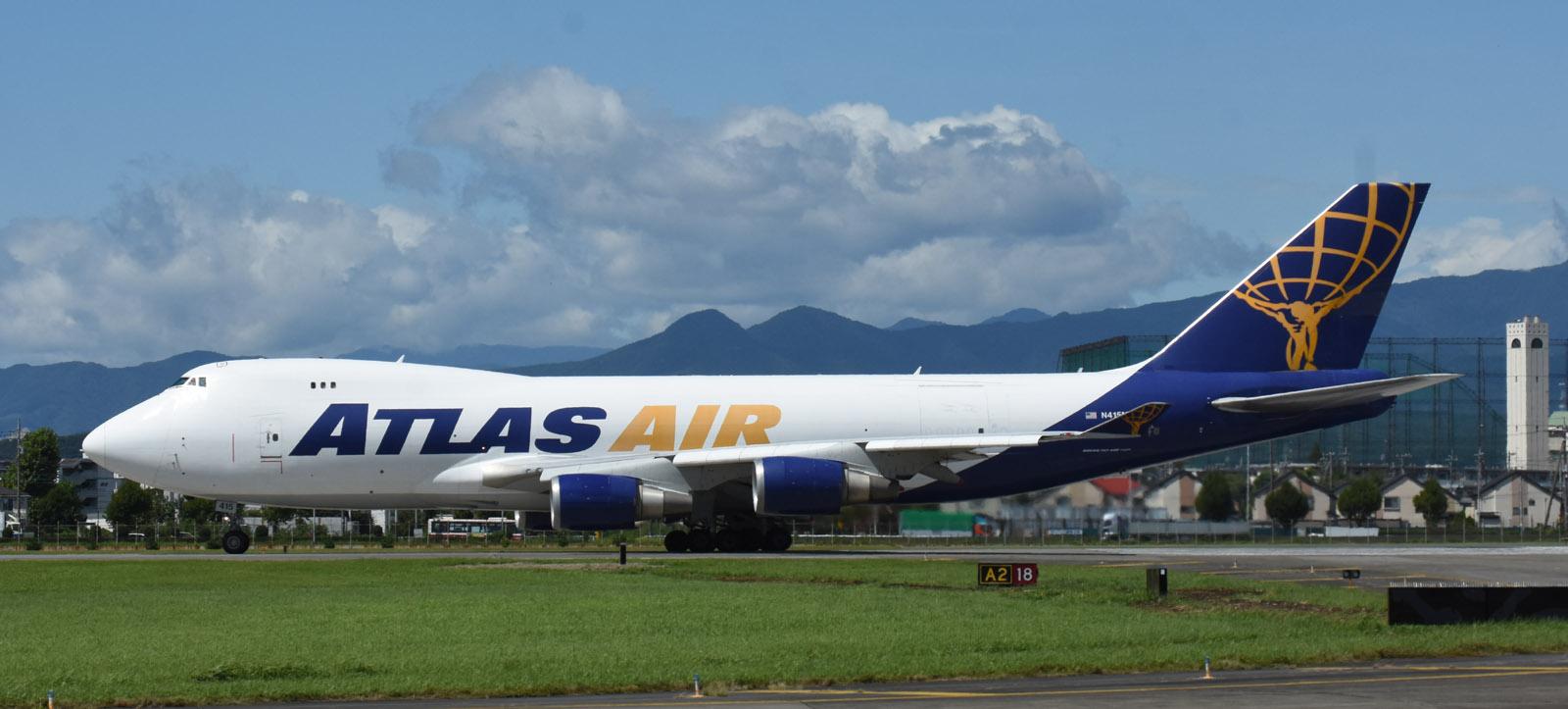 Atlas180825g137