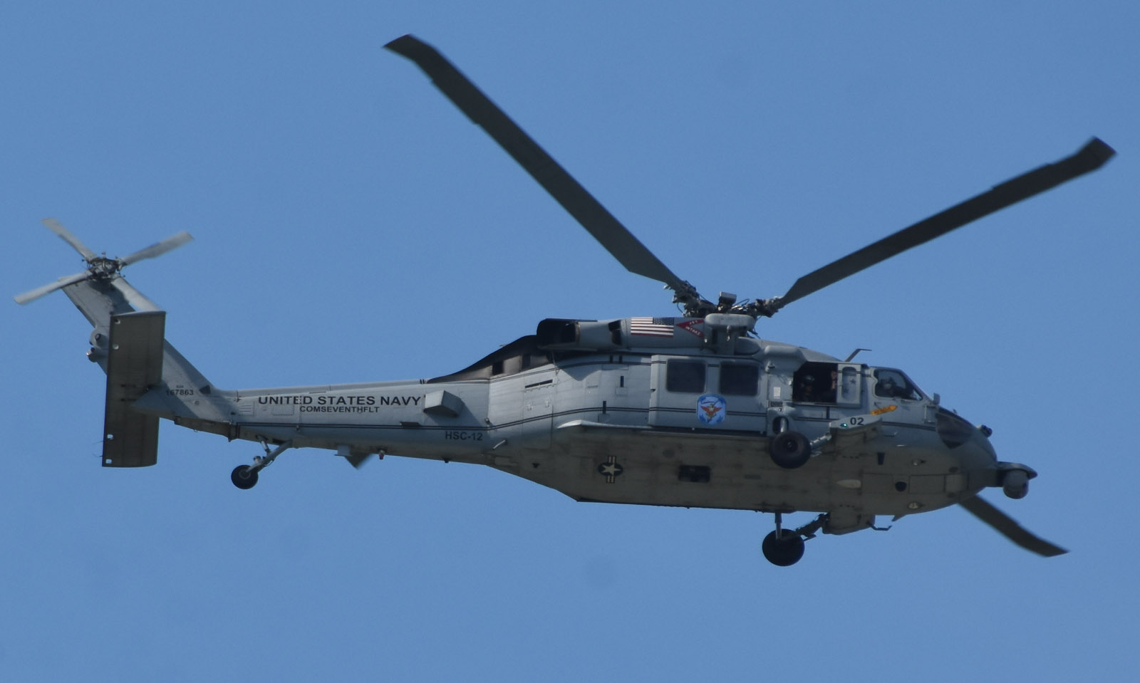 Mh60s180917g944