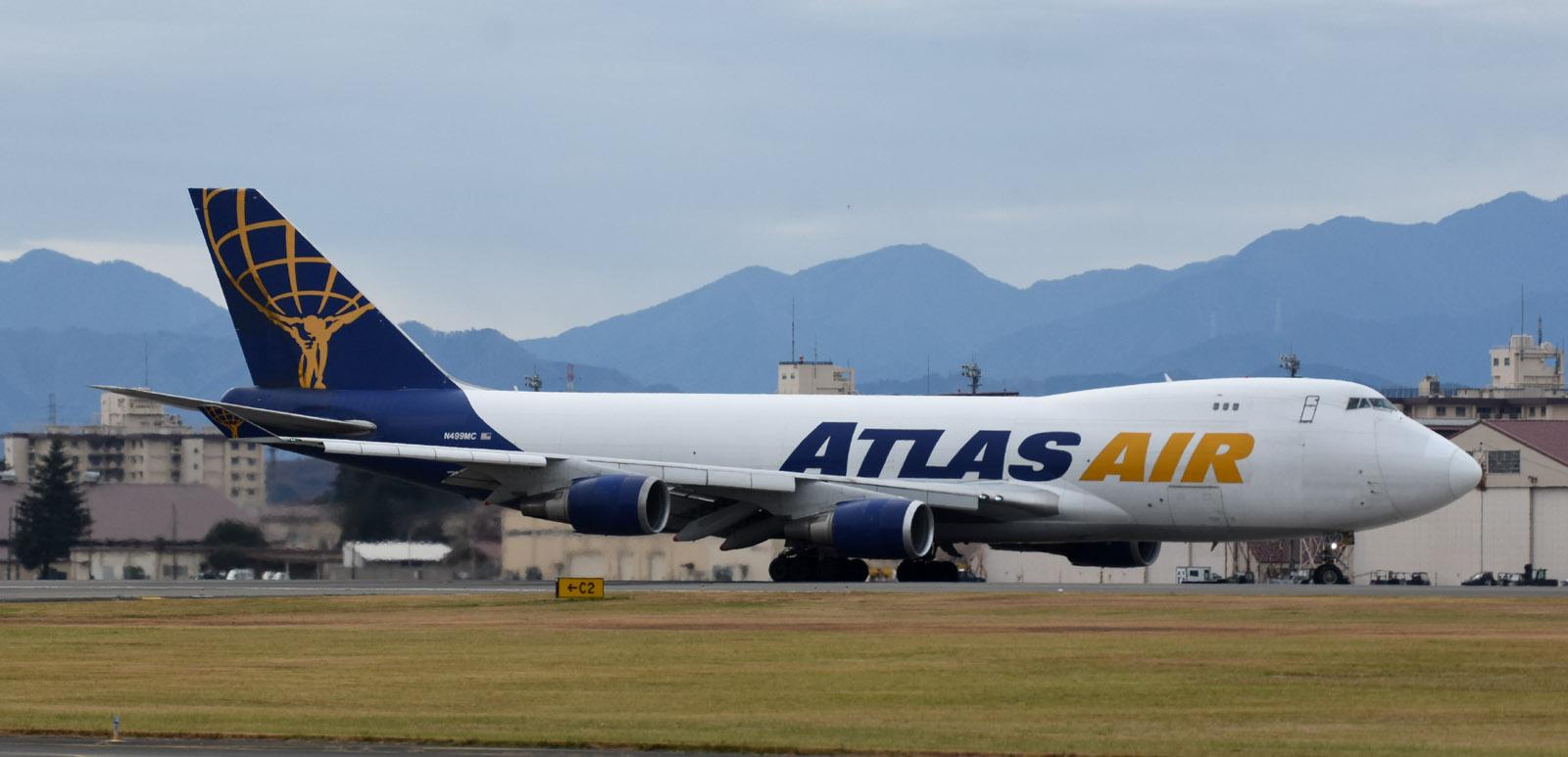 Atlas181209g371