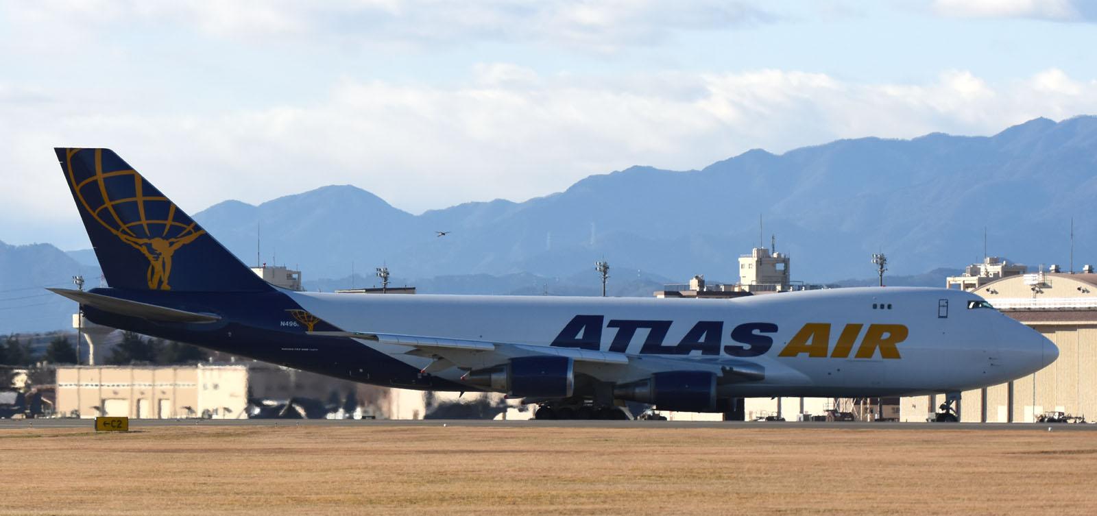 Atlas181228g481