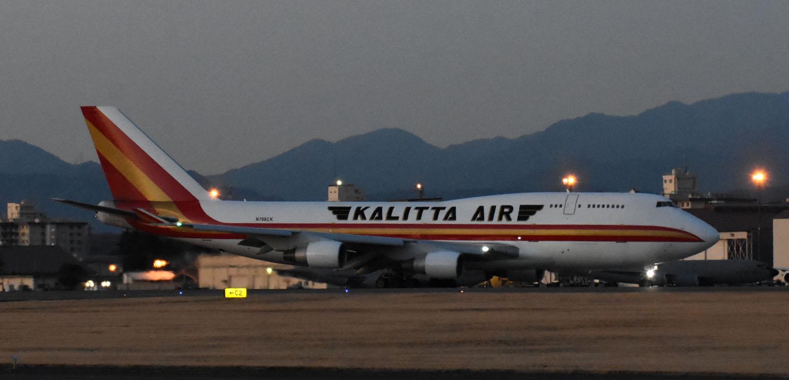 Kalitta190208g046
