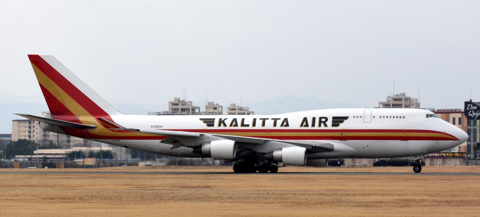 Kalitta190226g157