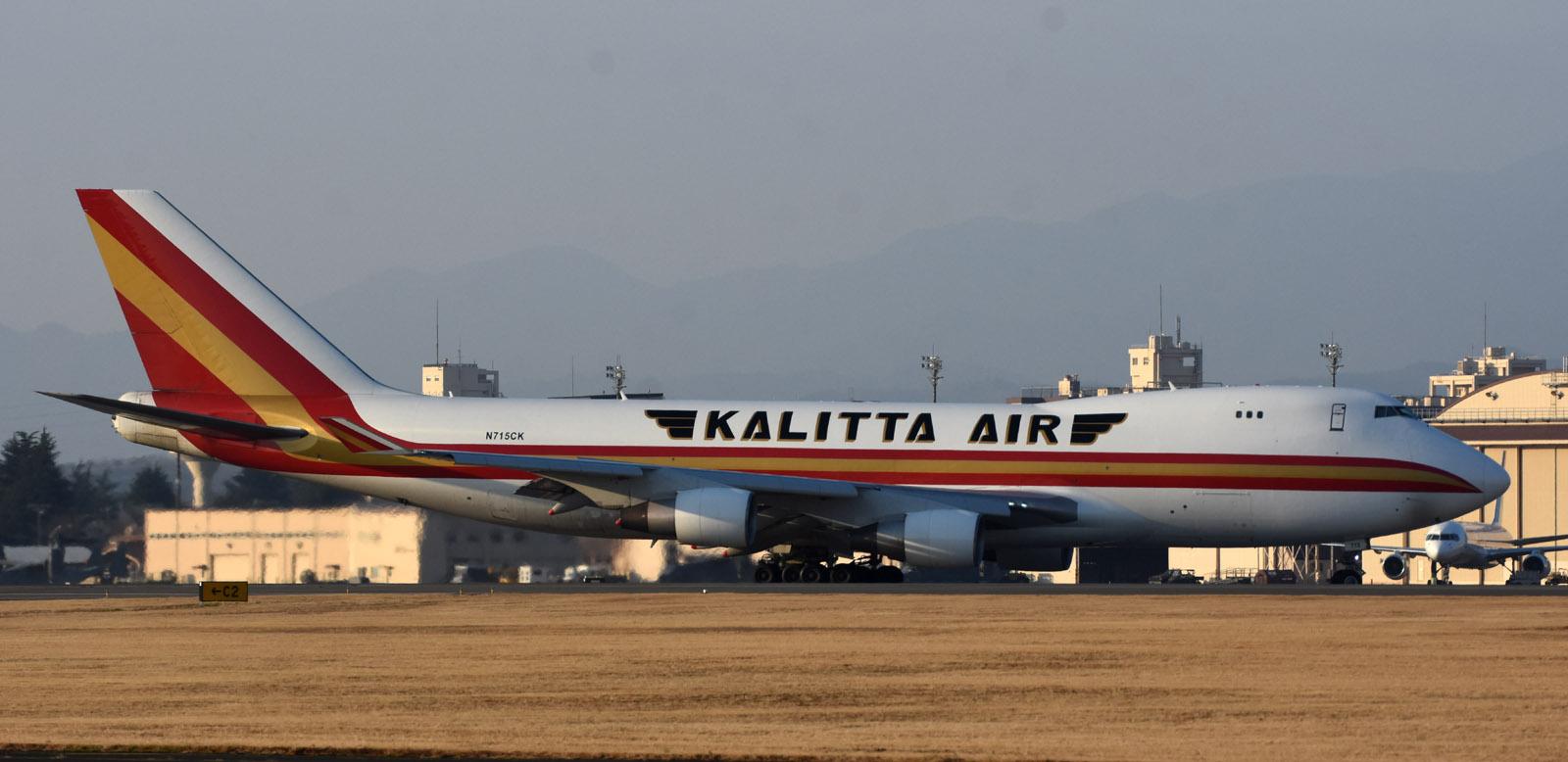 Kalitta190302g042
