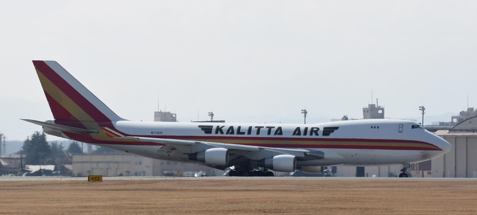 Kalitta190305g451