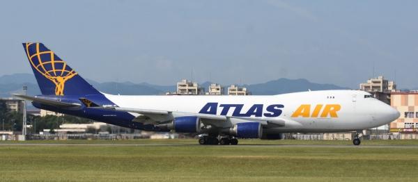 Atlas191001g813