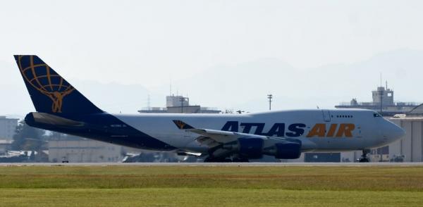 Atlas191101g260