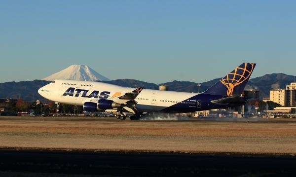 Atlas191204tk315