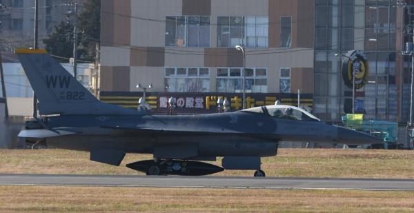 F16cm191212g919